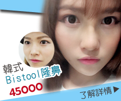韓式隆鼻profile-Rhinoplasty